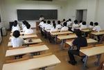 福島県立川口高等学校