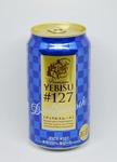 ヱビス127